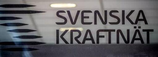 Svenska kraftnät: lösningen inte mothandel