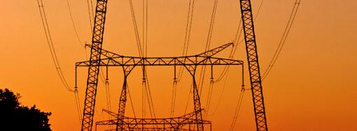Damma av 800 kV-projektet